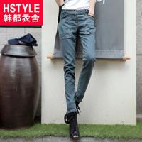 autumn women's slim denim trousers ld2223