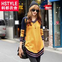 autumn female stripe patchwork sweater nj3014