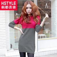 autumn female patchwork long-sleeve slim basic knitted sweater ig1641
