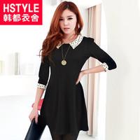 autumn women's slim solid color three quarter sleeve one-piece dress lo2188