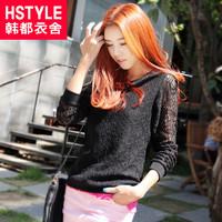 autumn women's solid color slim lace long-sleeve T-shirt ld3068 0729
