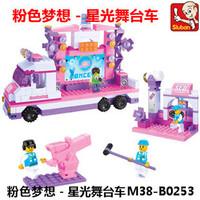Compatible with Lego Enlighten Child B0253 educational blocks bricks SLUBAN Light Stage building block sets,children toys