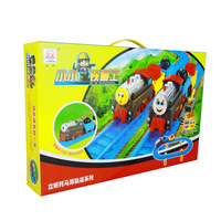 Lx thomas train track electric toy train track car toy car