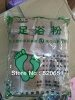 Free shipping Pure Chinese herbal medicine bath salt  beauty salon SPA foot powder 100bags foot powder  bath salts