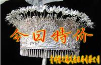 Silver costume necklace crownpiece miao silver cap