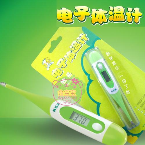 Duck infant lcd soft head digital thermometer baby child rafraichometer d41b(China (Mainland))