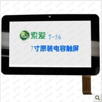 T56 mt70223 touch screen capacitance screen