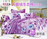 Textile piece set bed sheets duvet cover cotton 100% cotton sanded christmas princess bedding 4