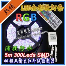 popular 5 color control