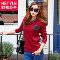 299 50 HSTYLE 2013 autumn women's patchwork stripe sweater hh3007