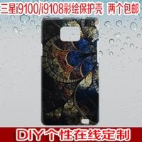 For samsung    for SAMSUNG   i9100 SAMSUNG i9100 phone case mobile phone case i9108 i9100g protective case