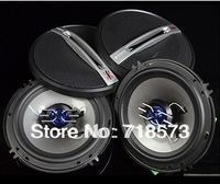 "SON--Y 6058 b 6.9""car coaxial horn loaded car audio modification car horn"