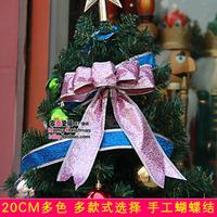 Zero christmas bow christmas tree christmas tree christmas decoration 20cm bow