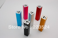 2013 new products 2200mAh Mini Power Bank for mobile phone Free shipment