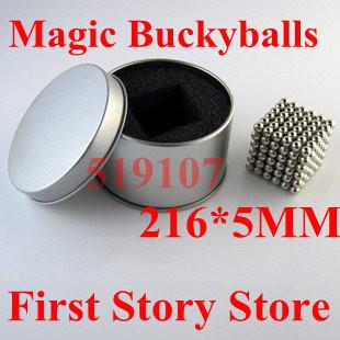 Fast shipping buckyballs neocube Magic Cube 5mm Magnetic Balls - nickel Neodymium Cube Magnet Fancy novel gift 24set/lot G308
