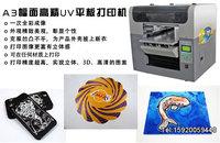 Epson pad printer equipment, iphone case printer