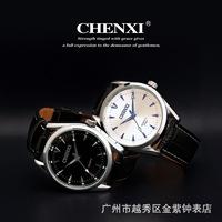 Free Shipping 2013 Fashion Luxury Professional Waterproof Casual Strap Watch 006a