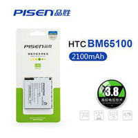 mobile phone battery BM65100 for HTC E1(603e) exchange backup