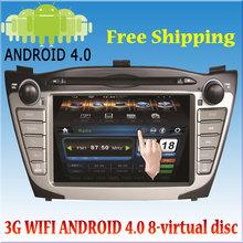 2din stereo price