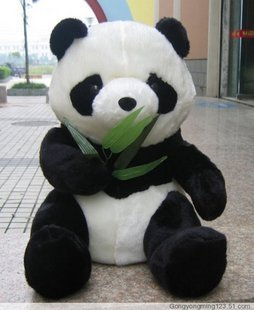 Plush toy cloth doll giant panda hold bear gift child gift(China (Mainland))