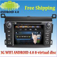 "virtual disc 1080 hd video new 7"" android 4.0 2013 toyota rav4 2din car pc wifi 3g dvd player gps multimedia russian language"