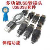 Free shipping!Lot / Multifunction USB adapter USB Kit USB six conversion package USBAM MINI4P 5P