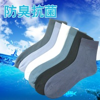 Anti-odor Ultra Thin Bamboo Fiber Men's Socks/ Male Socks
