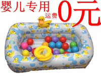 Baby bathtub bath basin inflatable bathtub newborn bathtub tub inflatable swimming pool cartoon duck