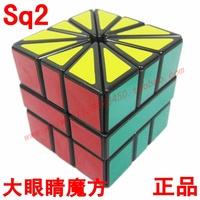 Ladder sq2 fanghaped magic cube sq1 big