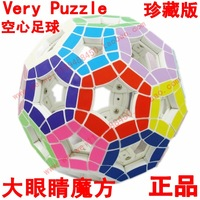 Very hollow puzzle football magic cube ultra-light shaft magic cube
