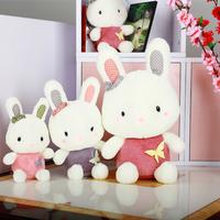 Christmas Gifts Gift plush toy rabbit doll beauty rabbit love rabbit doll    *0001