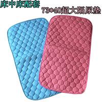 Baby changing mat waste-absorbing 100% vlsivery large waterproof cotton baby changing mat leak newborn supplies adult pad