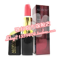 free shipping 10pcs Solid color bright long lasting lipstick