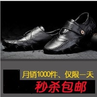 Free shipping 2012 Hot classic style men's business shoes full leather pigskin inside fashion men leather shoes men shoes