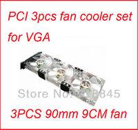 Young Lin 12V 4Pin 3pcs 80mm x 25mm 8025 Transparent or black Color cooling fan set for PCI VGA cooler Reduce Noise DIY