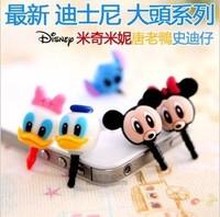 Free Shipping Kawaii Mickey & Minnie Mouse Anti-Dust Plug Silicone Earphone Jack Plug Phone Accessories Wholesale