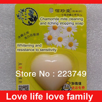 Traditional Chinese medicine recipe Chamomile Whitening cosmetic soap for women