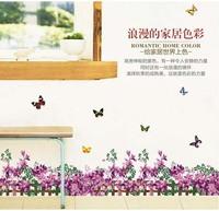 purule flower Grass Butterfly PVC Wall Sticker Wall Decal Wallpaper Room Sticker House Sticker Free Shipping AM810