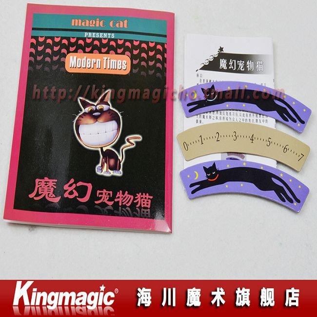 Wholesale 10pcs/lot Long-Short Cat/ magic cat/ magic props/illusion/ Free shipping by CPAM(China (Mainland))