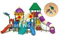 school use children outdoor amusement playground