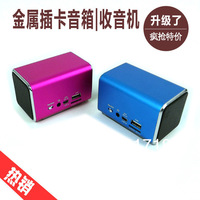 Wholesale  Aluminum portable mini speaker  Morning exercise Radio mp3 player  A-8
