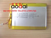 525575 battery polymer lithium battery mp5 battery tablet battery 3.7v