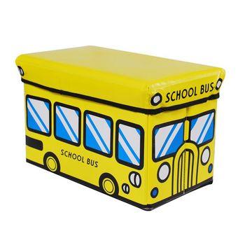 Multifunctional car storage stool toy storage stool storage box Small yellow school bus 605665