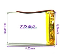 Battery mp3 accessories mp4 accessories 223452 battery mp4 battery thin battery