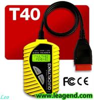 OBDII/EOBD car diagnostic tool car code reader tool  T40 OBD2 code reader