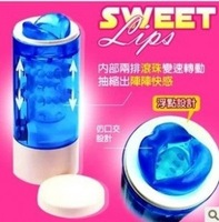Male sex toy silicone electric cup oral sex type