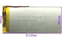 V702 fashion version of the battery vx v702 fashion version of tablet battery electroplax
