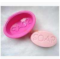 SOAP Oval Silicone Oven Handmade Soap Molds Candy Making Molds