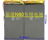 N90 built-in battery tablet battery handheld computer electroplax 7.4v 9000mah