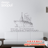 Large large wall stickers sofa tv wall stickers wall covering